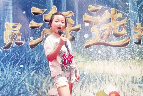 森林里的唱歌比赛儿童图片