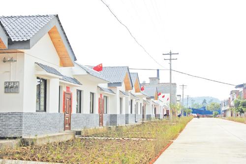 四川仁寿县汪洋镇民益村易地搬迁让村民 -西部经济网图片